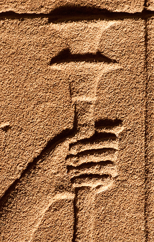 Philae Hand with Torch