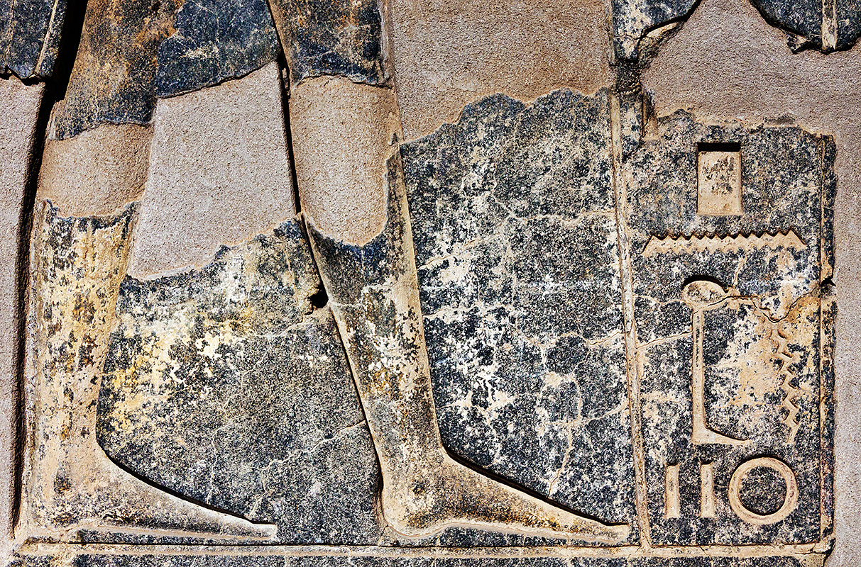 Ramesseum Feet with Hieroglyphic Fragments